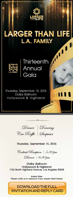 gala 2016 Invitation LargerThanLife